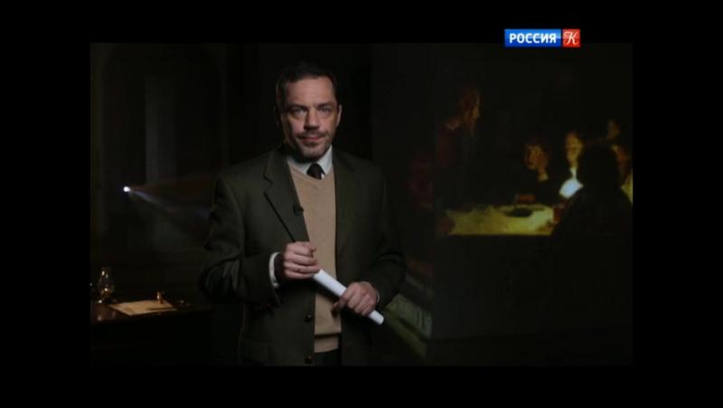 Библейский сюжет Николай Фёдоров . Общее дело