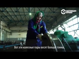 50 лет Надежды в локомотивном депо
