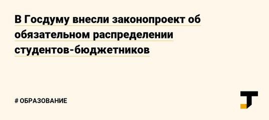 Исправить кредитную историю Сосинский проезд купить трудовой договор Красносельская Верхняя улица