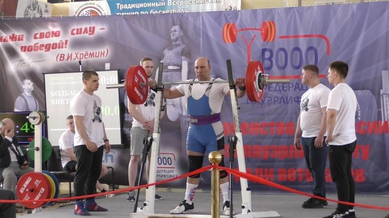 Виктор Болбас 185