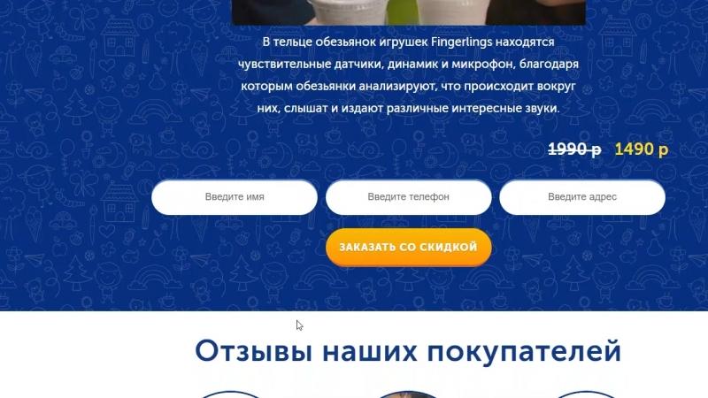 Разбор РК 220 Ольга Колодий okolodiy