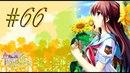Sharin no Kuni, Himawari no Shoujo™ ► Высшая мера ► Прохождение 66