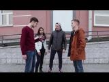Давайте любить Рубцовск вместе)команда КВН Разные люди