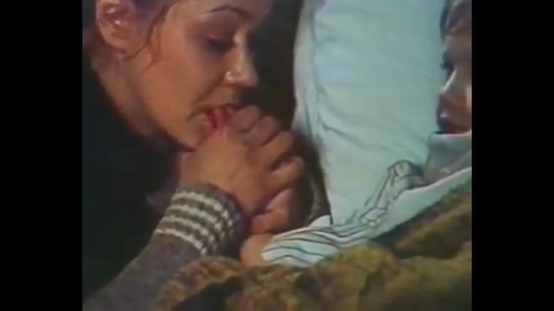 Лилита Озолиня - Сверчок (Долгая дорога в дюнах)