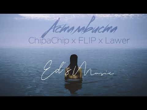 ChipaChip x FLIP x Lawer - Асталависта | НОВИНКИ ²º¹8 |