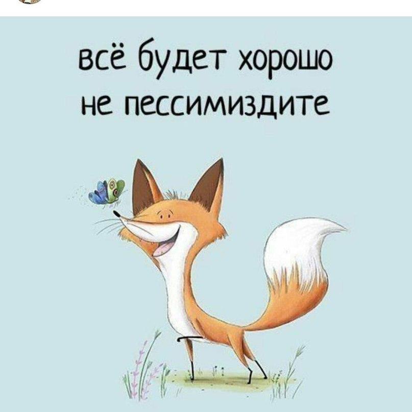 Виталий Корепин |