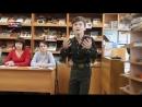 Конкурс чтецов г.Гулькевичи 2018г. МБОУ СОШ №7 г.Гулькевичи Миша Куковинец 8А класс
