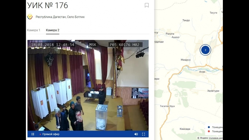 Атмосфера Дагестана и Чечни на выборах 2018
