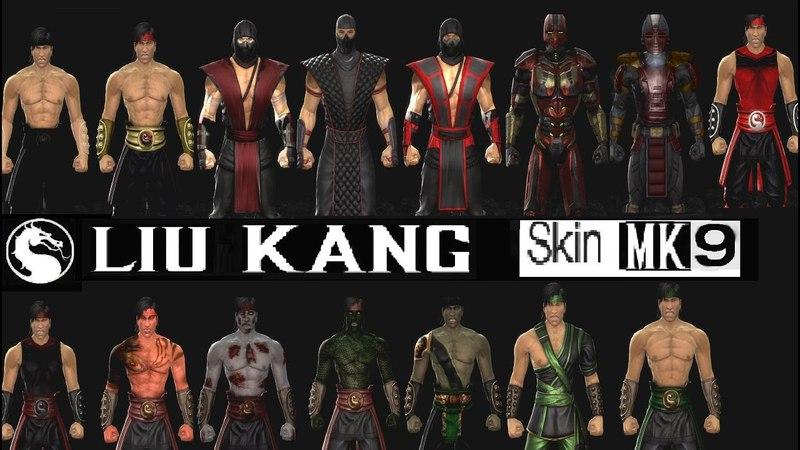 Mortal Kombat ALL LIU KANG mod MK Costume Skin PC Mod MK9 Komplete Edition MKKE LINK DOWNLOAD