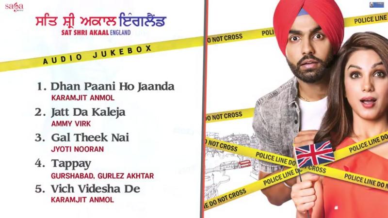 Sat Shri Akaal England 2017 Punjabi movie songs Audio Jukebox Ammy Virk Monica Gill