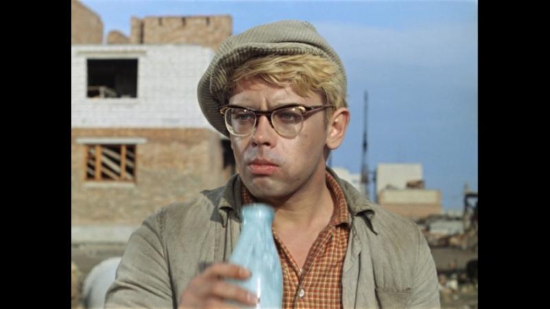 Операция «Ы» и другие приключения Шурика 1965