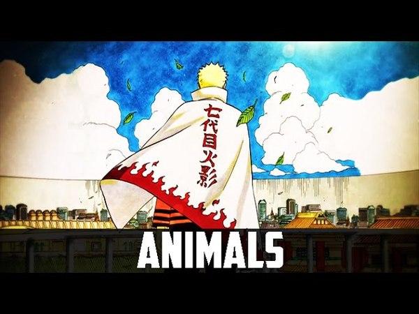 Boruto「AMV」Maroon 5 - Animals