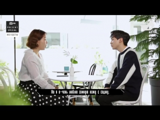 [SPECIAL] N Minute Blind Date with NU'EST W (Рус. саб)