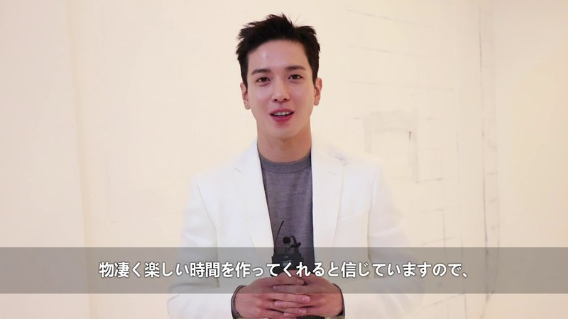 180323 Yonghwa Message for 2018 GLOBAL LEADING Lotte hotel CNBLUE fan meeting in SEOUL
