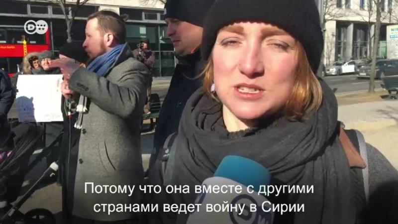 Около посольства России в Берлине прошла акция Похороны российской демократии . » Freewka.com - Смотреть онлайн в хорощем качестве