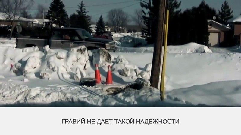 Hilst Expert. Монтаж бетонных столбов зимой и в зоне вечной мерзлоты