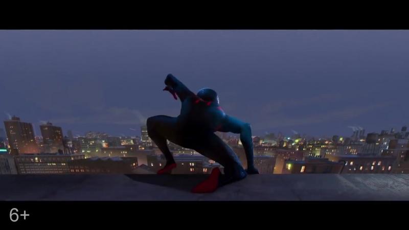Человек-паук_ Через вселенные