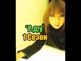 4)one day of russian satanic skinhead