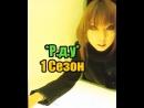 4 One Day of Russian Satanic Skinhead