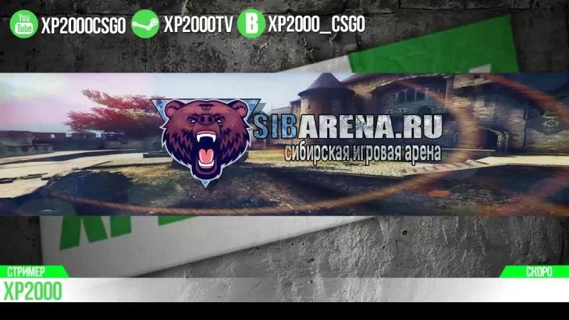 Live: SIBARENA.RU - Сибирская Арена