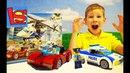МАШИНКИ ДЛЯ ДЕТЕЙ LEGO Вертолет с лебедкой Быстрая машина грабителей ПОЛИЦЕЙСКАЯ погоня Лего сити