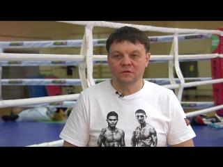 Анрей Синепупов о предстоящем бое Артём - Далакян - Брайан Вилория