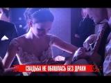 Свадьба Дианы Шурыгиной. Подробности