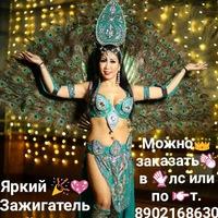 Азиза Азизова