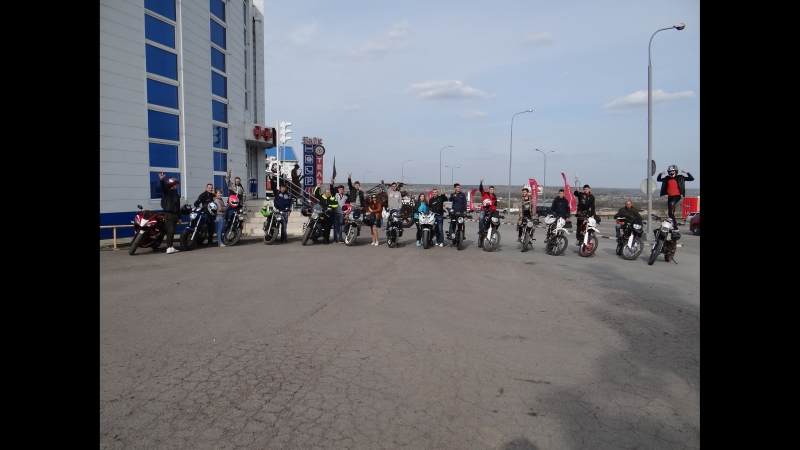 Открытие мотосезона 2018 Каменск-Шахтинский!