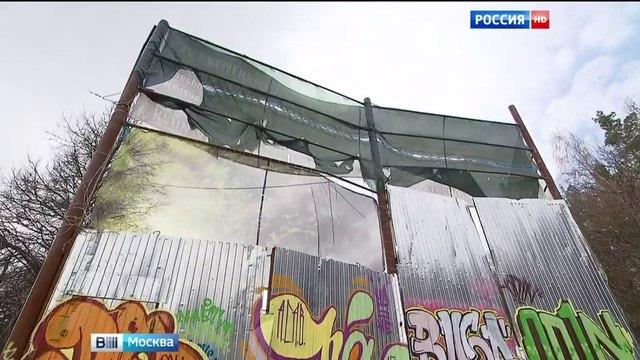 Вести-Москва • В Битцевском лесу снесен отель-самострой