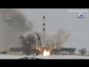 Ракета «Союз-2.1а» стартовала с Байконура