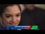 Евгения Медведева или Анна Каренина?