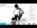 Дима Билан - Время река Альбом 2006 г