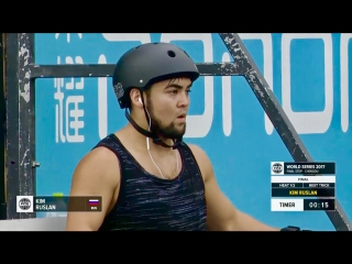 Ruslan Kim - FIRS Roller Freestyle Park World Cup Final, China