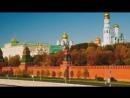 Наш Президент Владимир Путин - Черные Береты