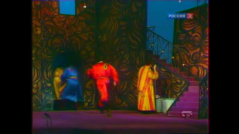 Мещанин во дворянстве (2-я часть) (1977) (Театр им. Е. Вахтангова)