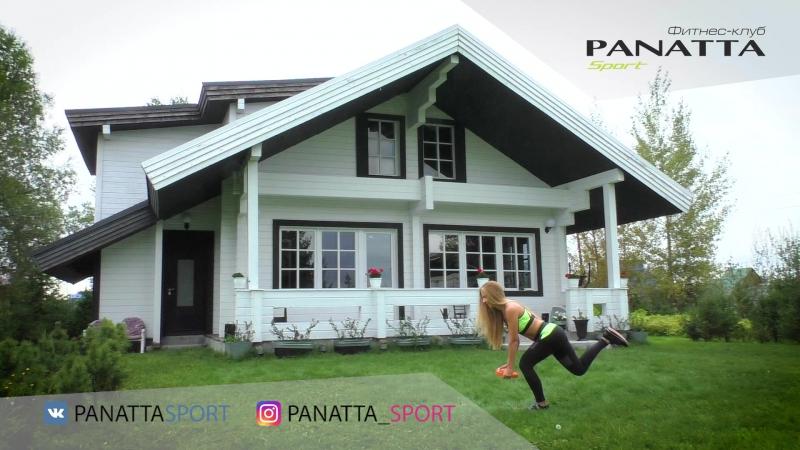 Упражнения на заднюю поверхность бедра. Фитнес-клуб Panatta Sport.