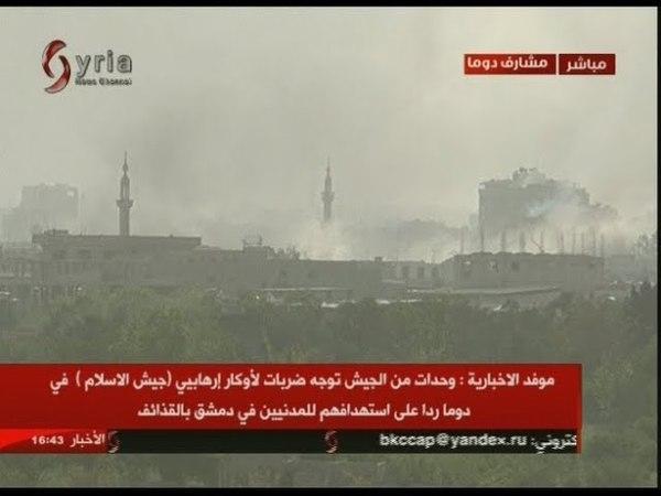 7 04 18 Съёмка атаки САА при поддержке бронетехники со стороны п Ар Рейхан Прямой эфир Аль Ихбария Сурия несколькими часами ранее Достигнуто продвижение возможно взяты школа и мечеть по этому направлению
