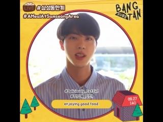 [ENG] 170925 JTBC 'Lets Eat Dinner Together' Facebook Post (JIN X JK)