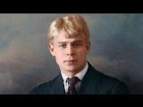 Сергей Безруков - Я усталым таким ещё не был (стихи С. Есенина)