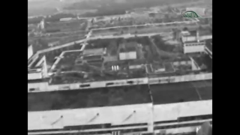 Хроника аварии на 4 блоке ЧАЭС 2 часть День 26 апреля