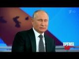 Владимир Путин дал интервью программе «Время» в день ее пятидесятилетия
