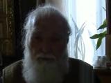 Иеромонах Василий(Новиков),иеродиакон Авель(Семёнов) и старец Николай