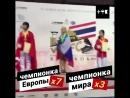 Россиянка 12 лет королева роликов 👍