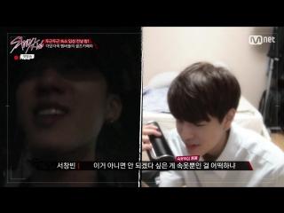[171017] Stray Kids @ Ep.1 Mnet