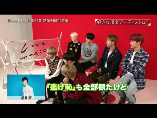 """`INTERVIEW` 180129 BTS on Japanese Channel Fuji TV Show """"Love Music""""."""