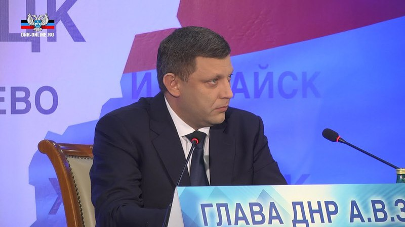 Закон о реинтеграции Донбасса развязывает руки Порошенко - Глава ДНР