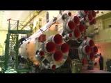 Сборка пакета РН «Союз-2.1а» для запуска ТГК «Прогресс МС-08»