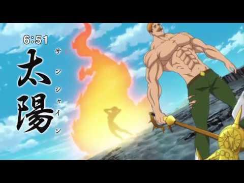 【七つの大罪 戒めの復活】 Nanatsu no Taizai S2 Episode 14