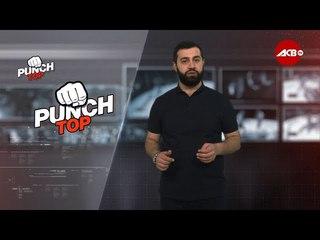 «Punch TOP» Подборка ярких нокаутов от Артема Сарксяна